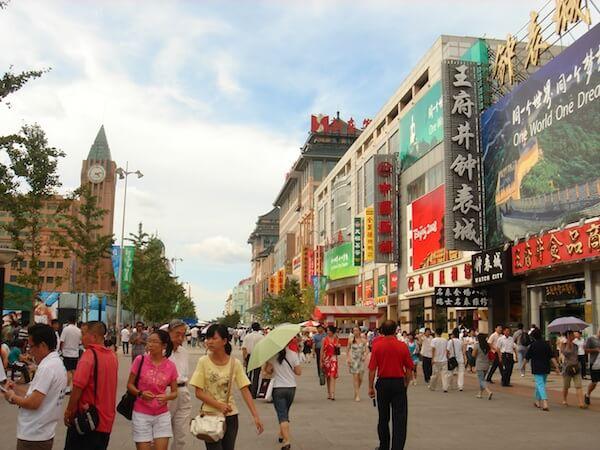 10حقیقت عجیب در مورد چین