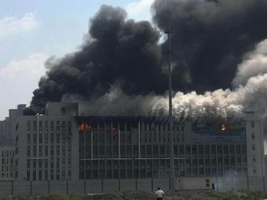 China factory fire