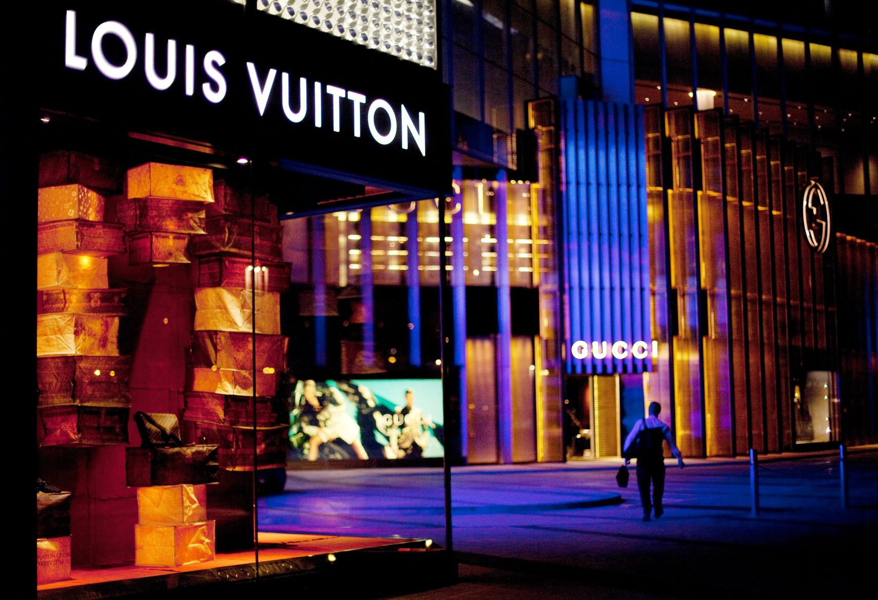 A LVMH Moet Hennessy Louis Vuitton store