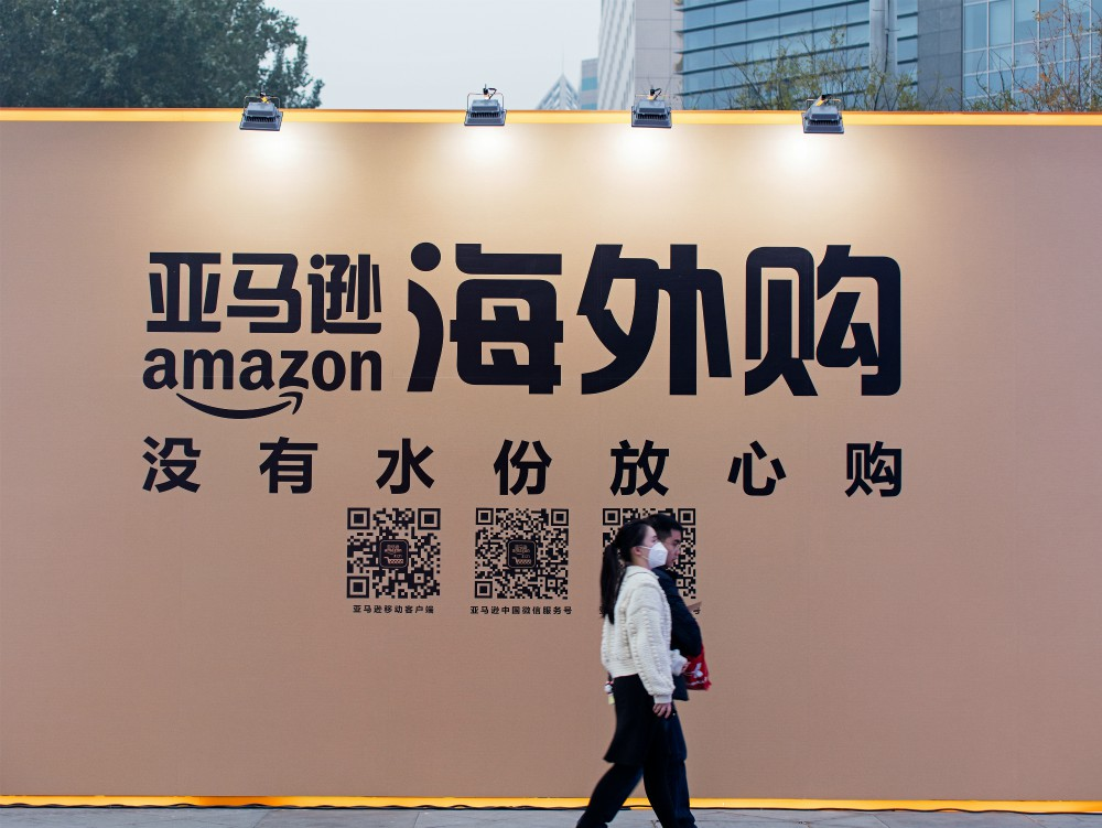 Amazon exits China