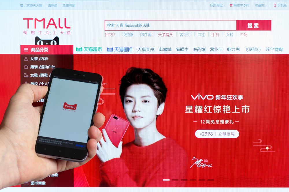 tmall alibaba china ecommerce new product launch