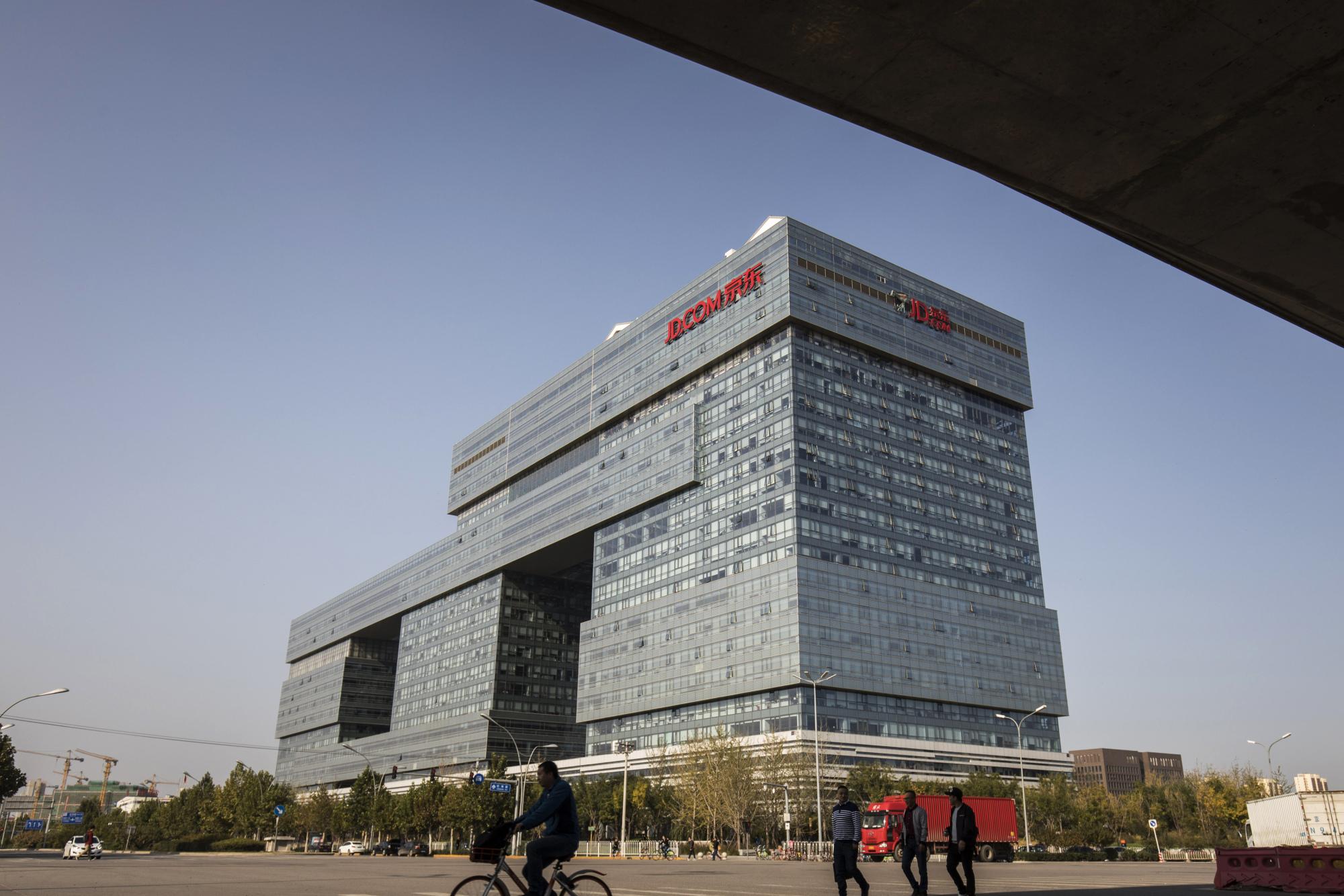 JD.com Inc. headquarters in Beijing.