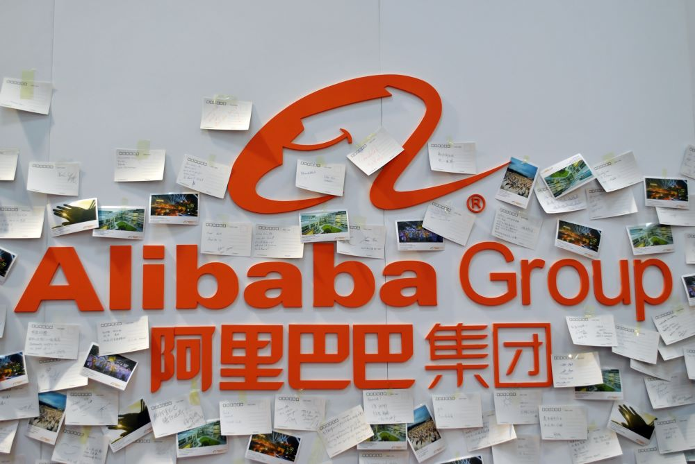 Alibaba earnings Tmall Global Cainiao Network