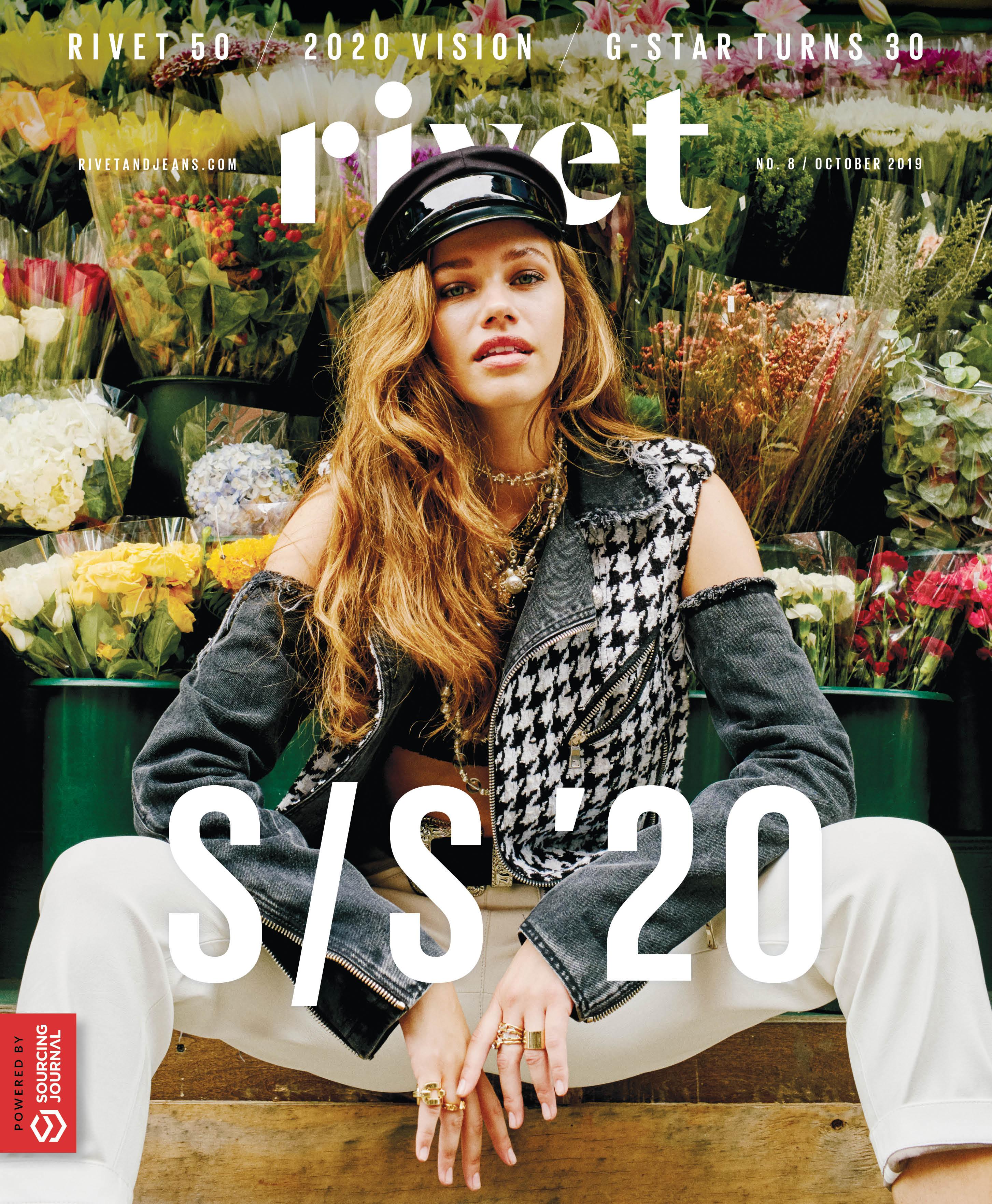 Rivet magazine cover