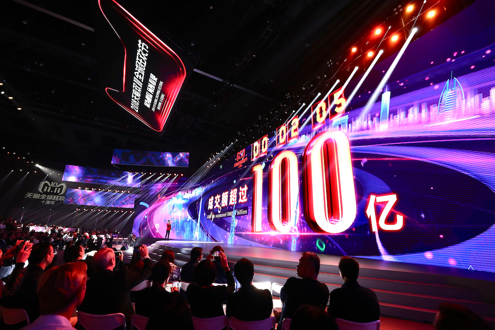 Alibaba detailed new sustainability initiatives to enhance its massive 11.11 shopping festival set to kick off next month.