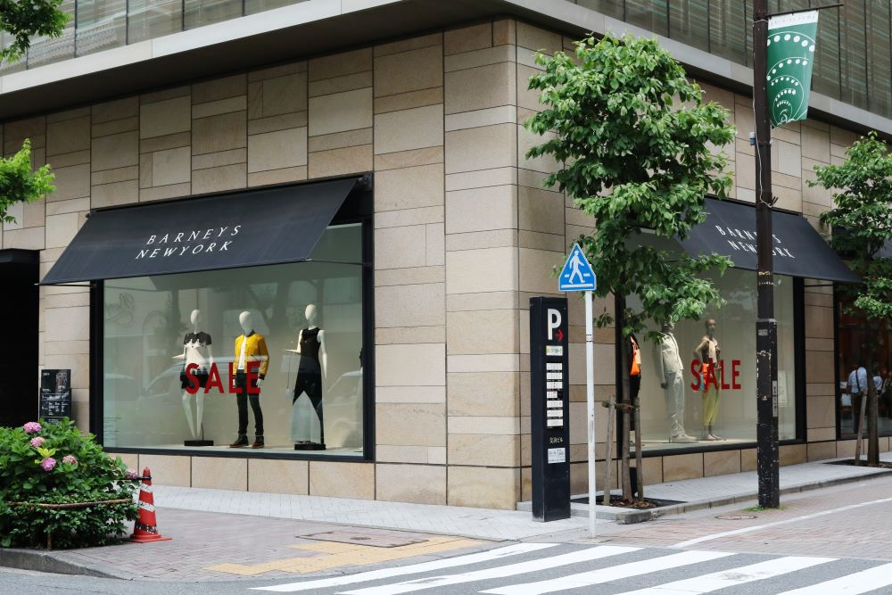 Analyst Says ABG's $270 Million Barneys Bid Equals 'Significant Discount'