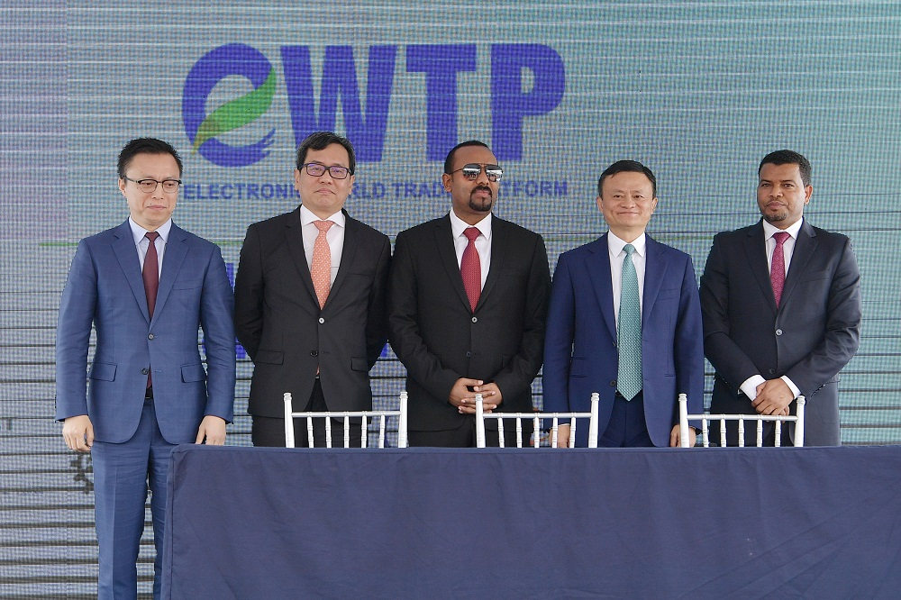 The government of Ethiopia and Alibaba Group established the eWTP Ethiopia Hub to promote inclusive global trade and capacity building.
