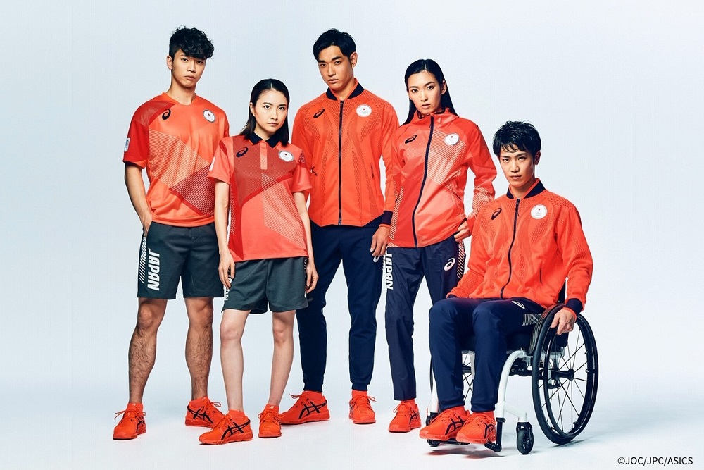 Asics has unveiled the official sportswear for the Tokyo 2020 Japan Olympic and Paralympic Team and it's made from recycled clothes.