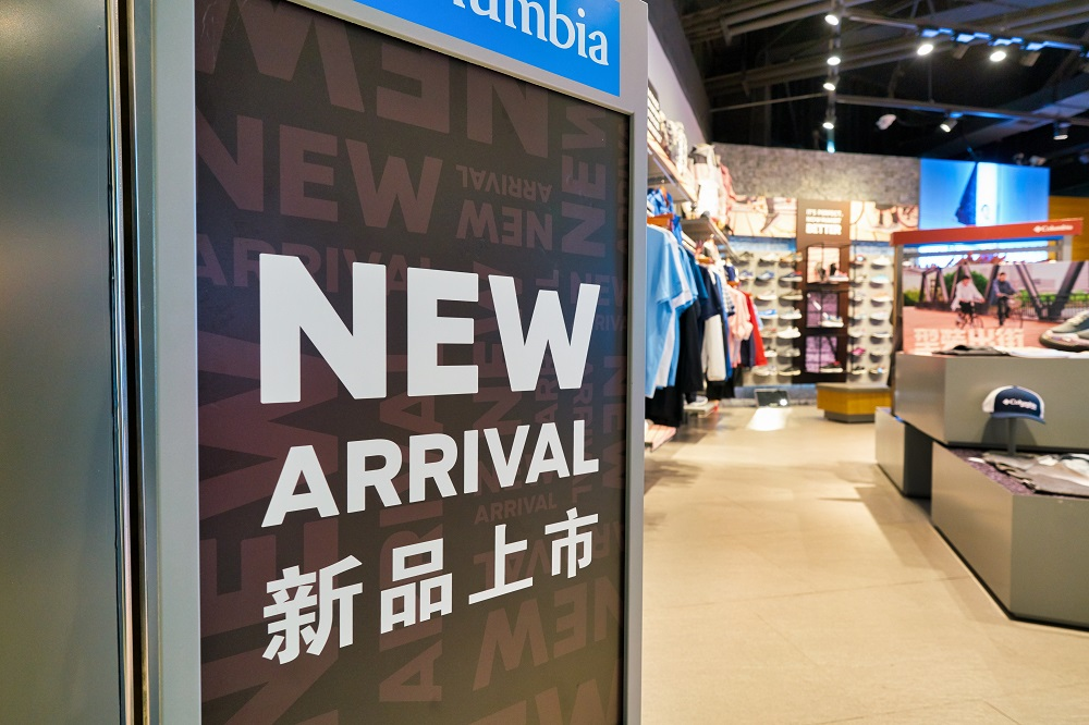 Columbia Sportswear said the business impacts of the coronavius include expected negative effects on its supply chain and stores.