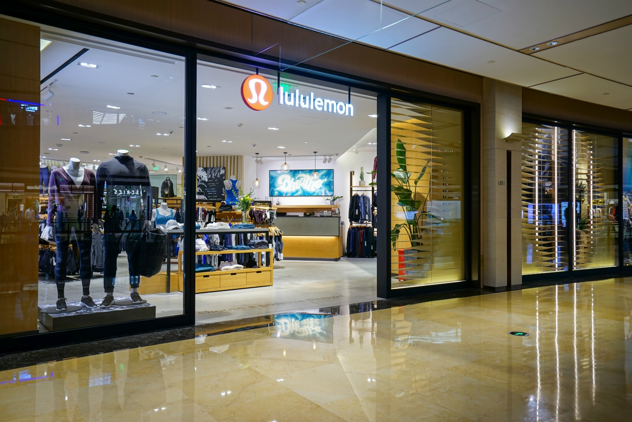 Lululemon has reopened some of its stores in China following temporary closures since Feb. 3 because of the coronavirus outbreak.