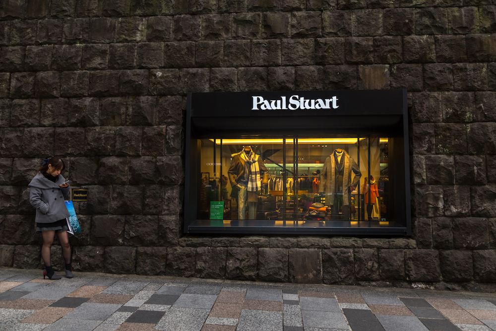 Luxury tailored clothing and sportswear brand Paul Stuart has announced the launch of a new made to order footwear program for men