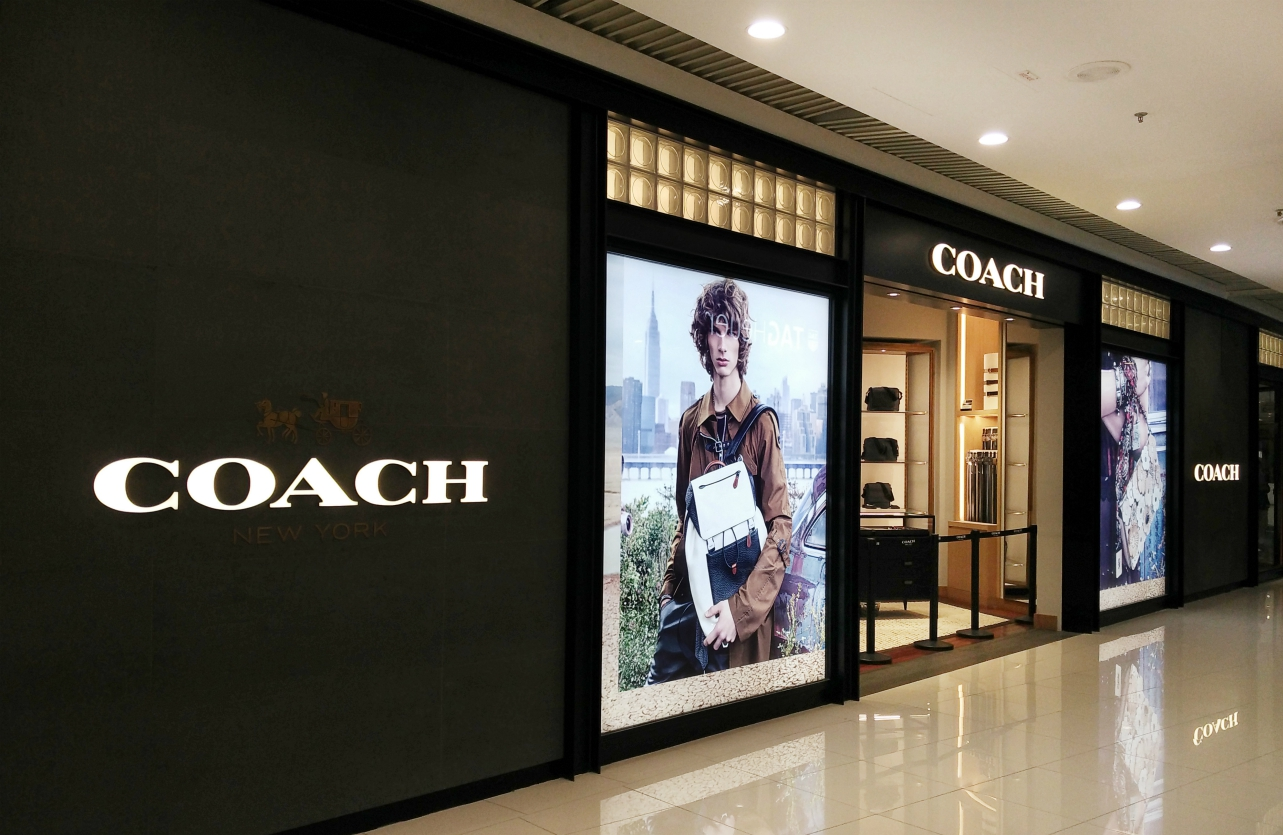 Tapestry CEO Jide Zeitlin will guide the accessible luxury firm's multi-year strategy, but Coach's brand CEO Josh Schulman will depart.