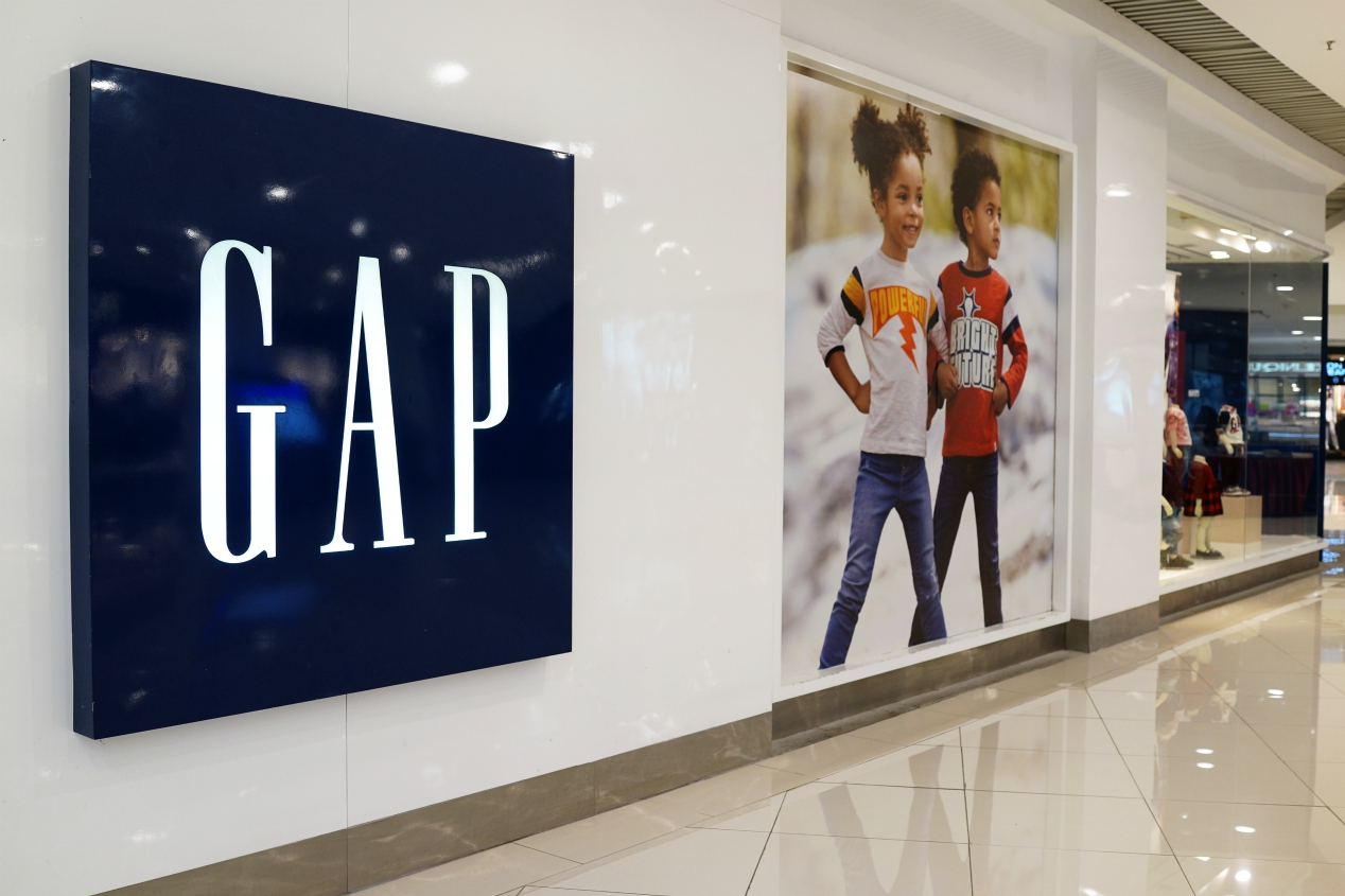 Gap, looking to expand offerings beyond apparel, inks IMG licensing deal for product lines that could include baby and home merchandise.