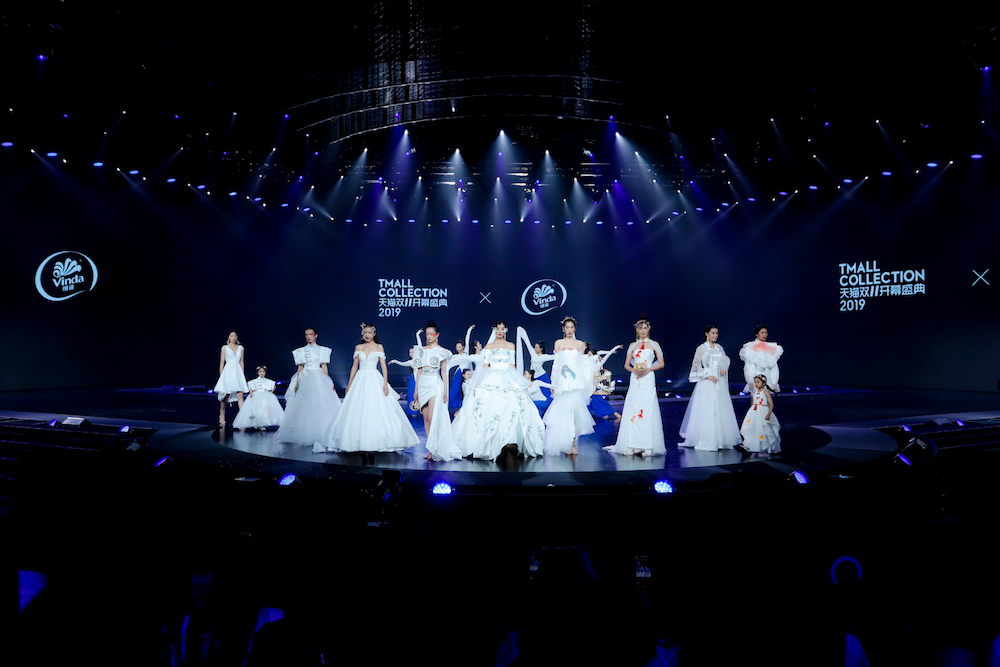 A live event during Alibaba's Single's Day shopping holiday.