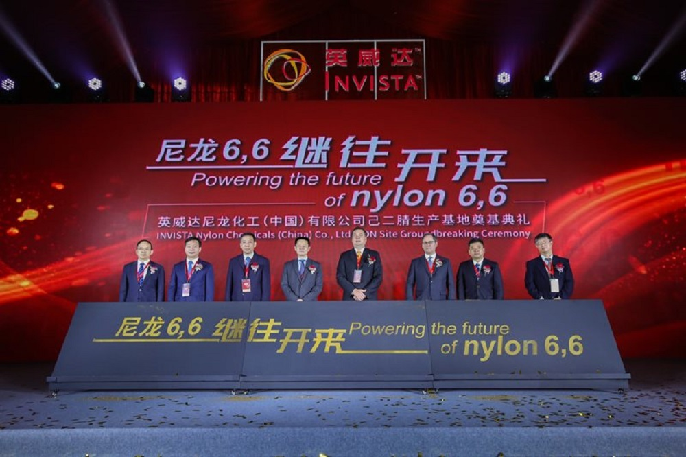 Invista Nylon Chemicals (China) Co. has started construction on a 400,000-ton per year ADN plant at the Shanghai Chemical Industry Park.