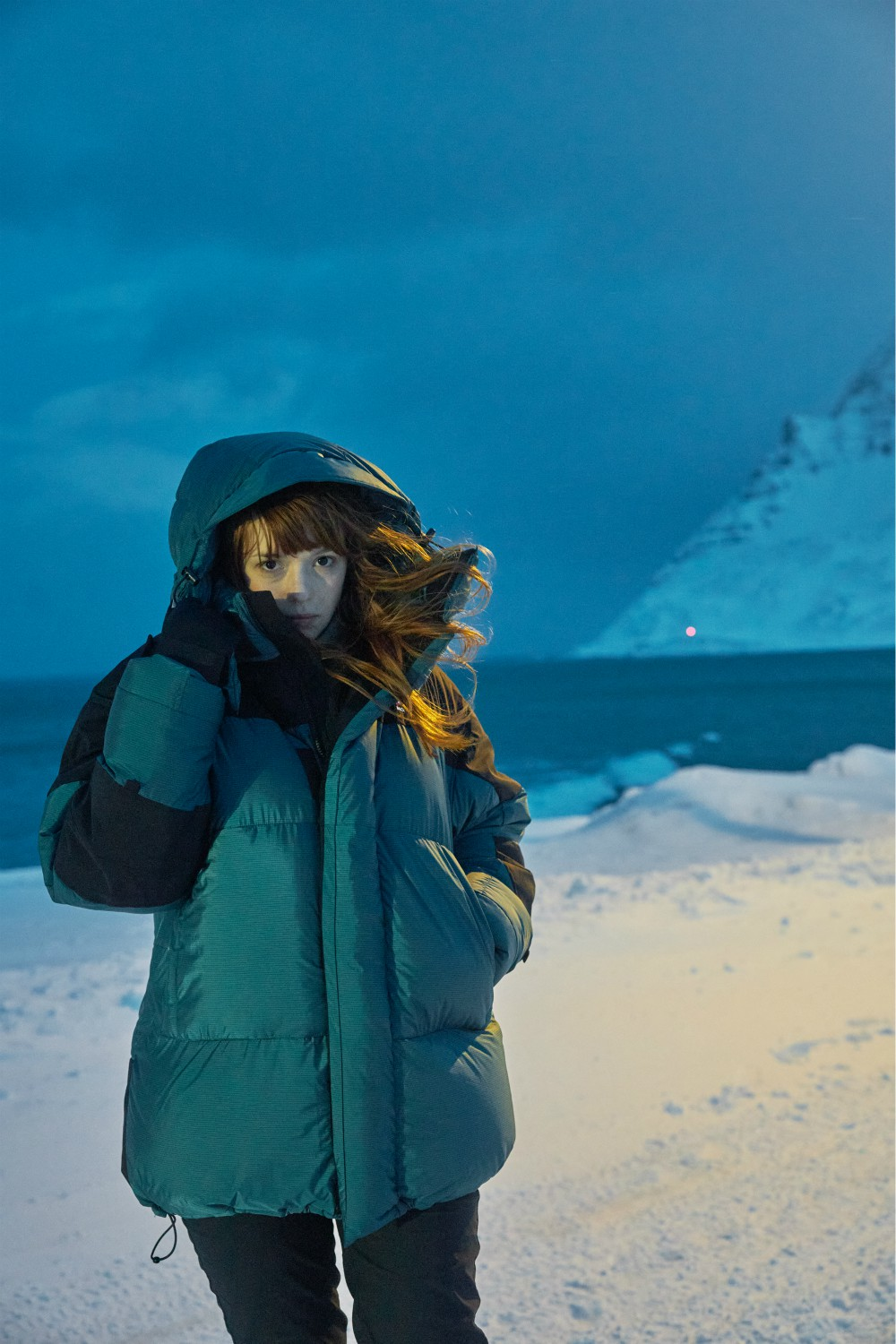 66 Degrees North is Iceland's preeminent outdoor brand.