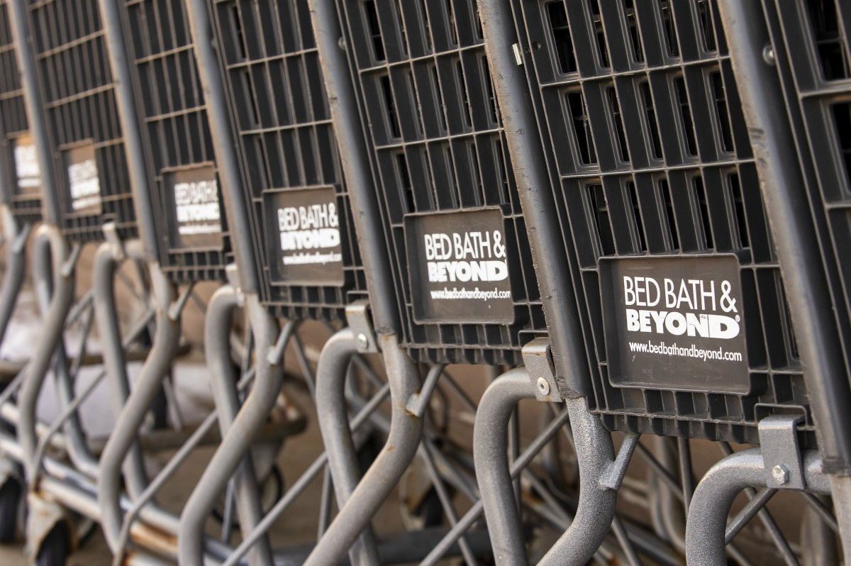 Home textiles retailer Bed Bath and Beyond will close 200 doors over the next two years and shift to omnichannel digital investments.