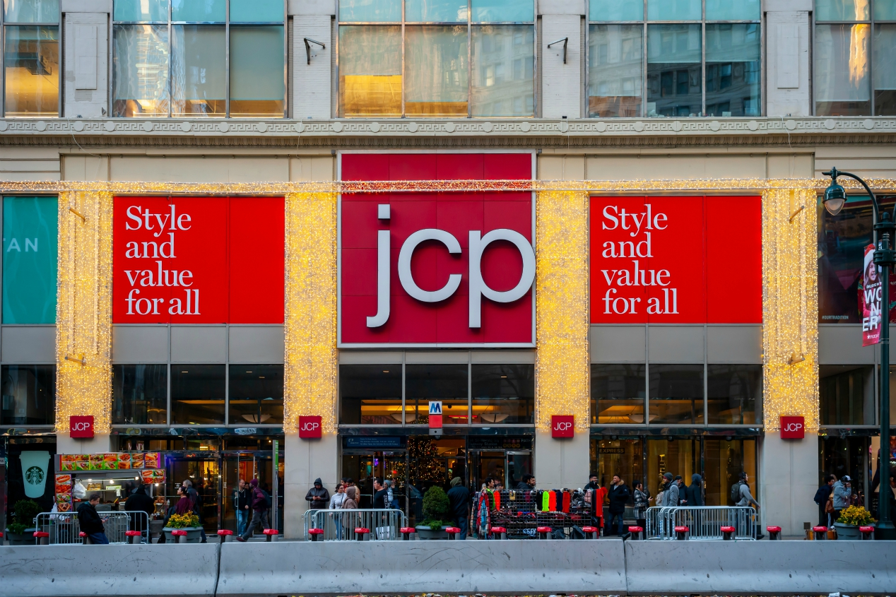 J.C. Penney is closing two NYC stores and seeking to extend a key July 14 deadline by which it must get business-plan approval from lenders.