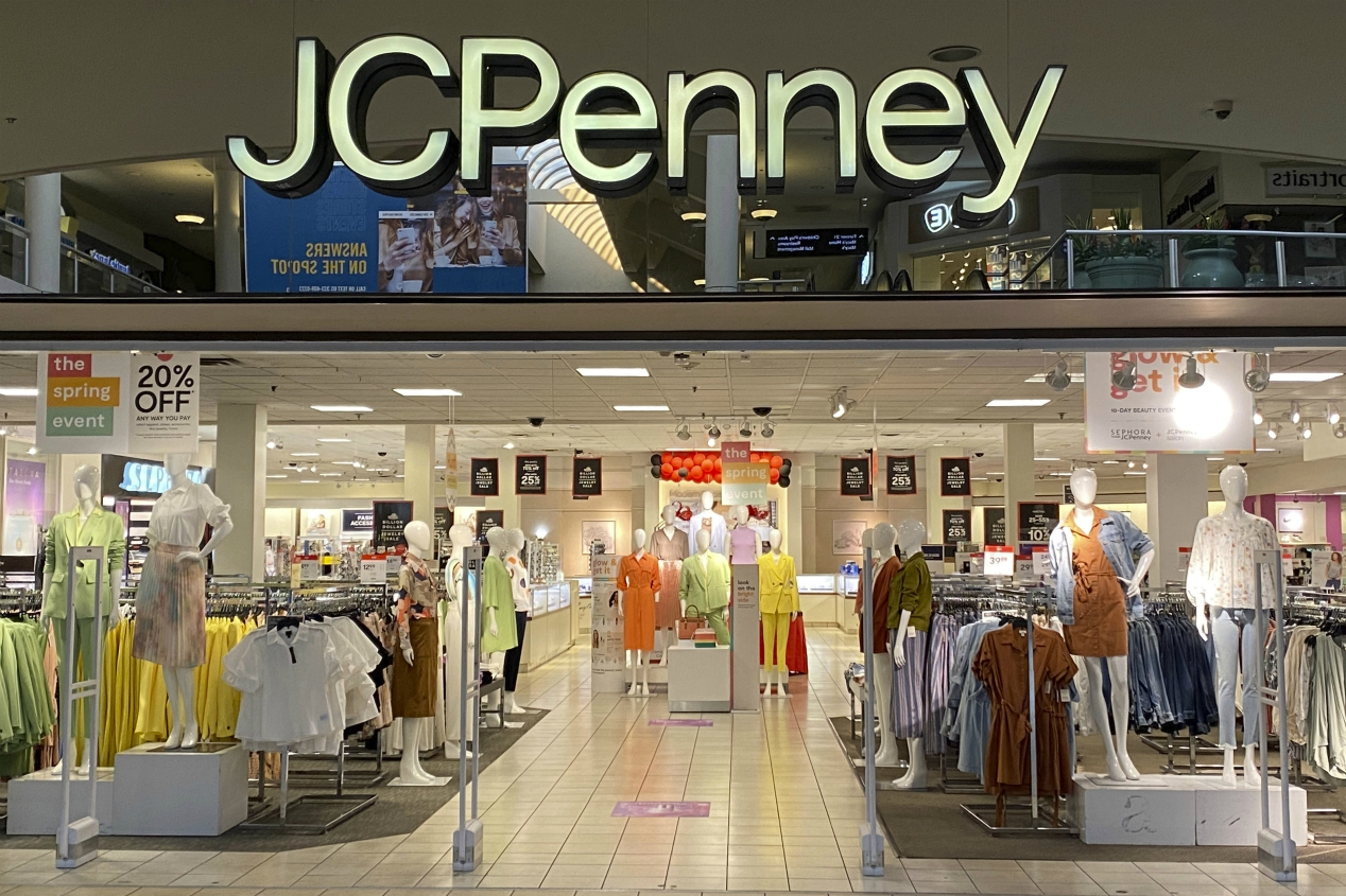J. C. Penney wants the bankruptcy court to okay $47.7M in a retention bonus request, this time to pay 4,200 key non-management employees.