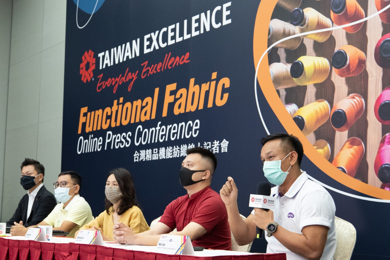 To showcase new functional fibers and eco-friendly solutions, the Taiwan External Trade Development Council (TAITRA) hosted the Taiwan Excellence Functional Fabric Online Press Conference on Aug. 25, featuring five of the industry's functional fabrics leaders.