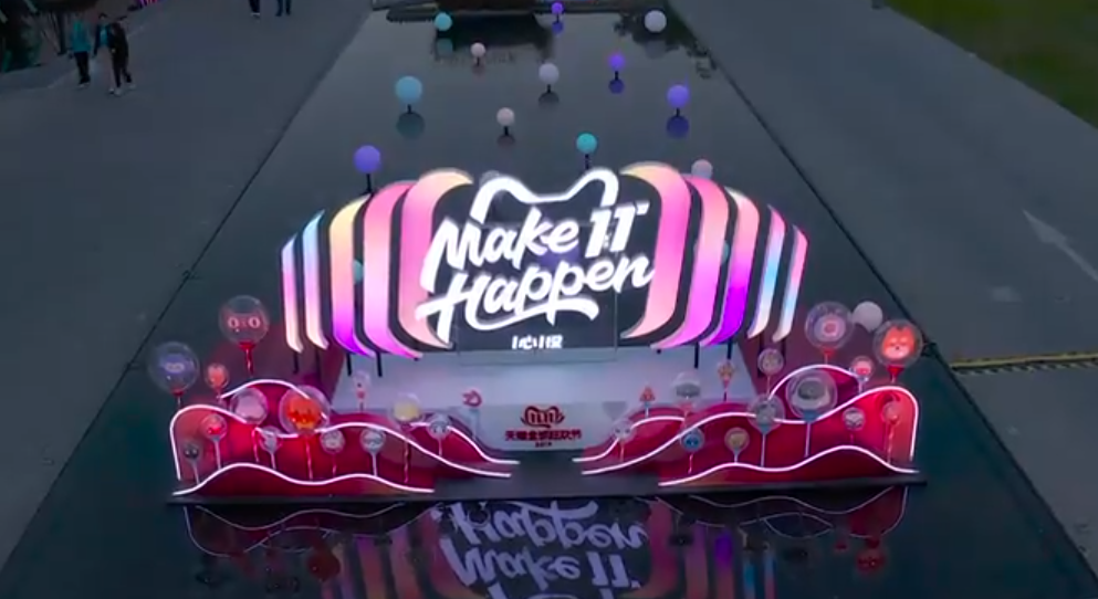"Alibaba is looking to enable more U.S. brands to cash in on its Singles Day festivities ahead of time with the introduction of a ""Shark Tank""-like virtual event."
