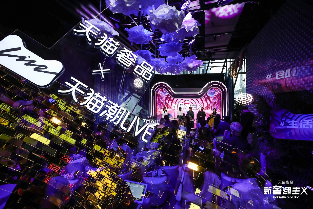 Alibaba's Tmall Luxury marketplace, the high-end destination for luxury and designer brands, is debuting three new features to capture more market share among Chinese Gen Z consumers.