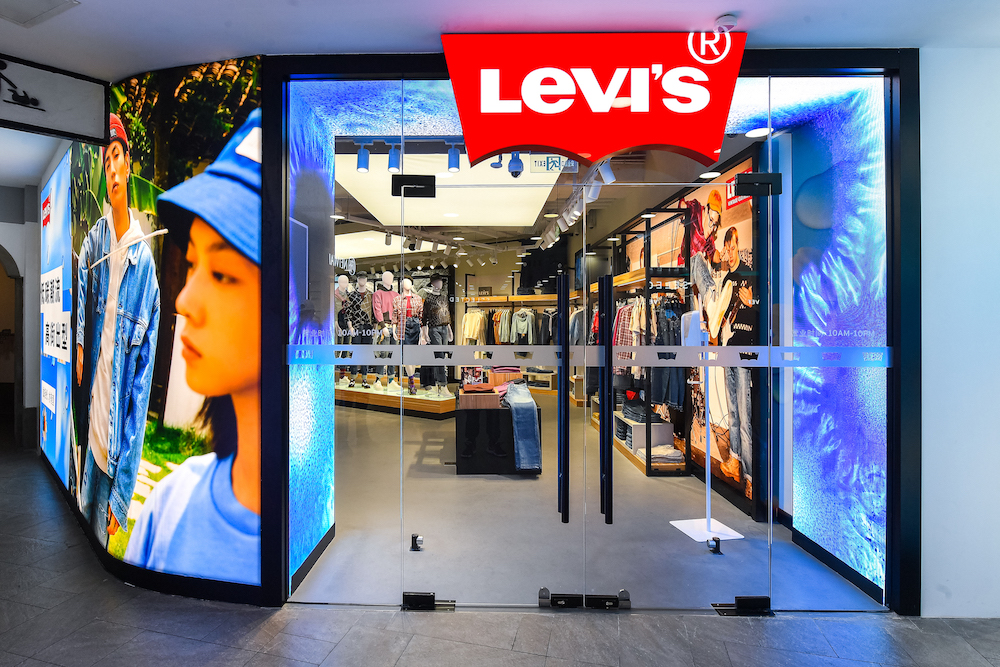 Levi Strauss announced leadership changes designed to strengthen the denim company's booming digital and direct-to-consumer channels.