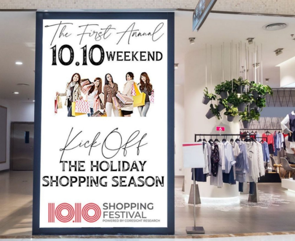 Backed by Coresight Research, Fashwire and Shopkick,, the 10.10 Shopping Festival will offer early holiday deals on fashion products.