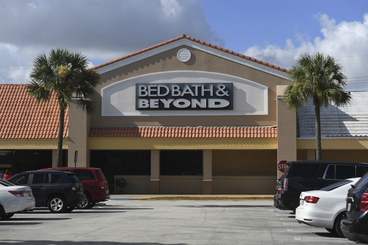 Bed Bath and Beyond will invest $250 million to reinvent its supply chain as part of a three-year transformation focusing on digital sales.