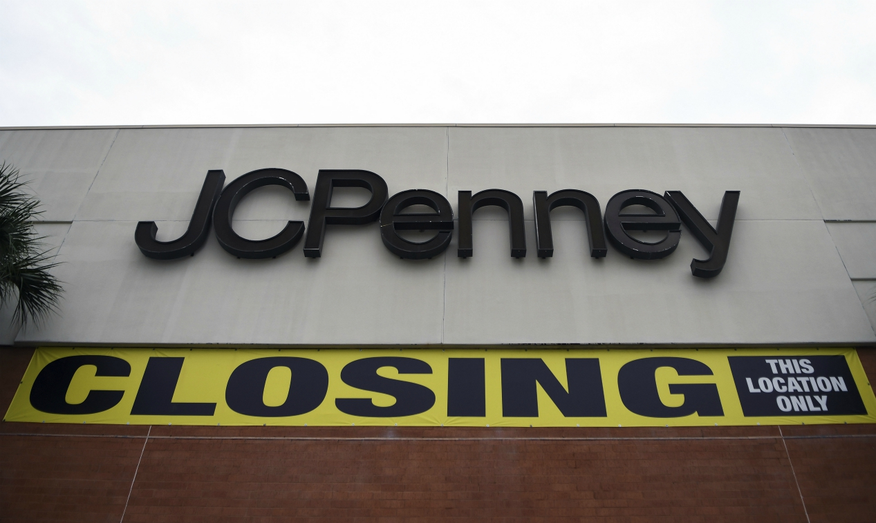 Penney's will shutter 144 more doors, bringing the total department store closures to 300 during its stay in bankruptcy proceedings.