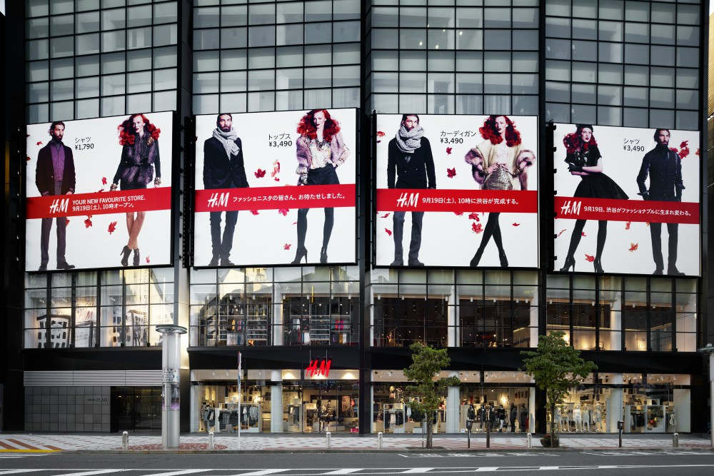 Hennes and Mauritz is leveraging its size and scale to create a more transparent fashion industry by mapping its manufacturing facilities.