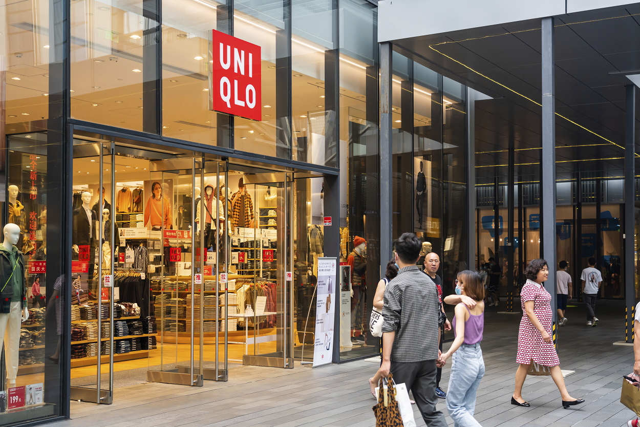 Fast Retailing Co. posted a 90.3 billion Japanese yen ($860 million) net profit in 2020, signaling a full coronavirus pandemic recovery.