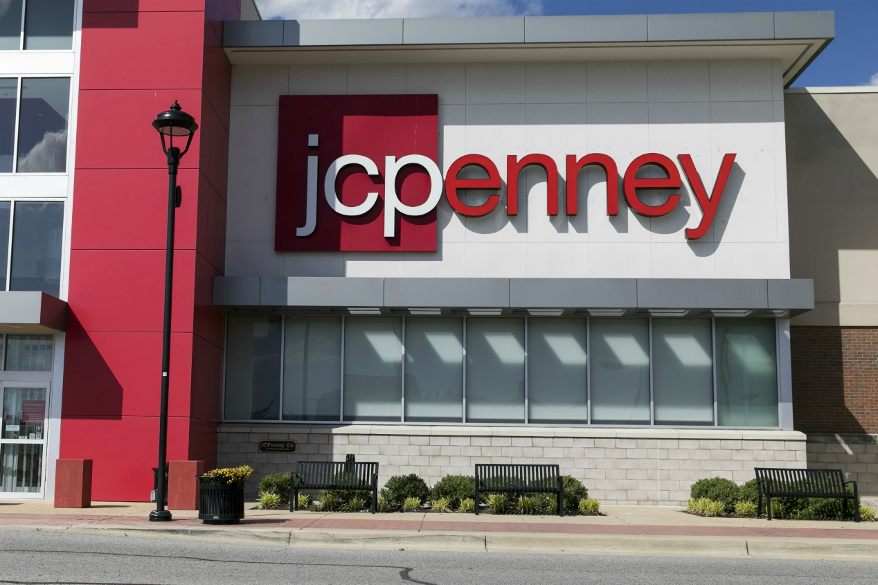 Bankrupt J. C. Penney settled a thorny dispute with a minority group of lenders, moving yet another step closer to exiting Chapter 11.