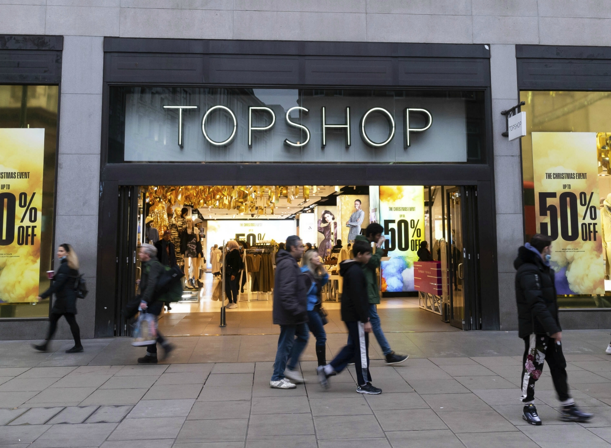 Topshop parent Arcadia Group sells women's plus-size specialist Evans to City Chic, and more deals could be next for the bankrupt British fashion empire.