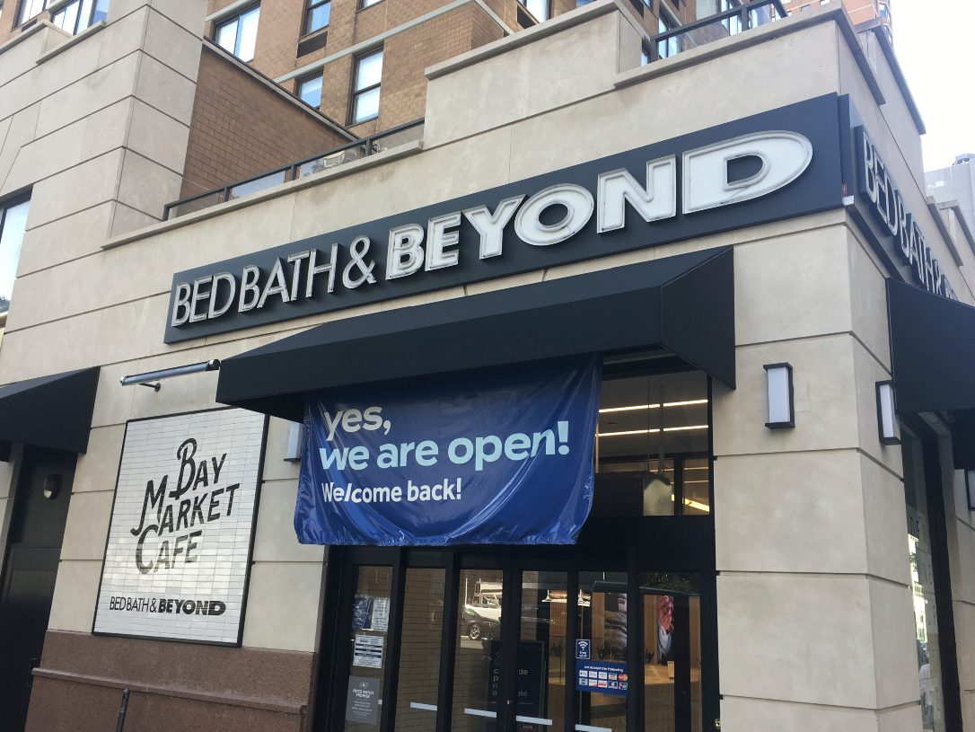Bed Bath and Beyond sees improvement from turnaround initiatives, but Q3 sales are still down and that means more work is still needed.