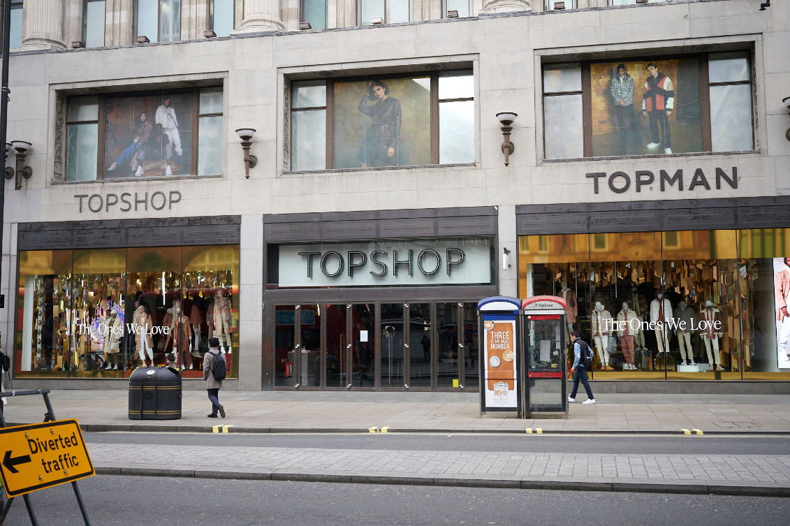 A consortium between Next and American hedge fund Davidson Kempner is said to be the frontrunner for bankrupt Topshop parent Arcadia Group.