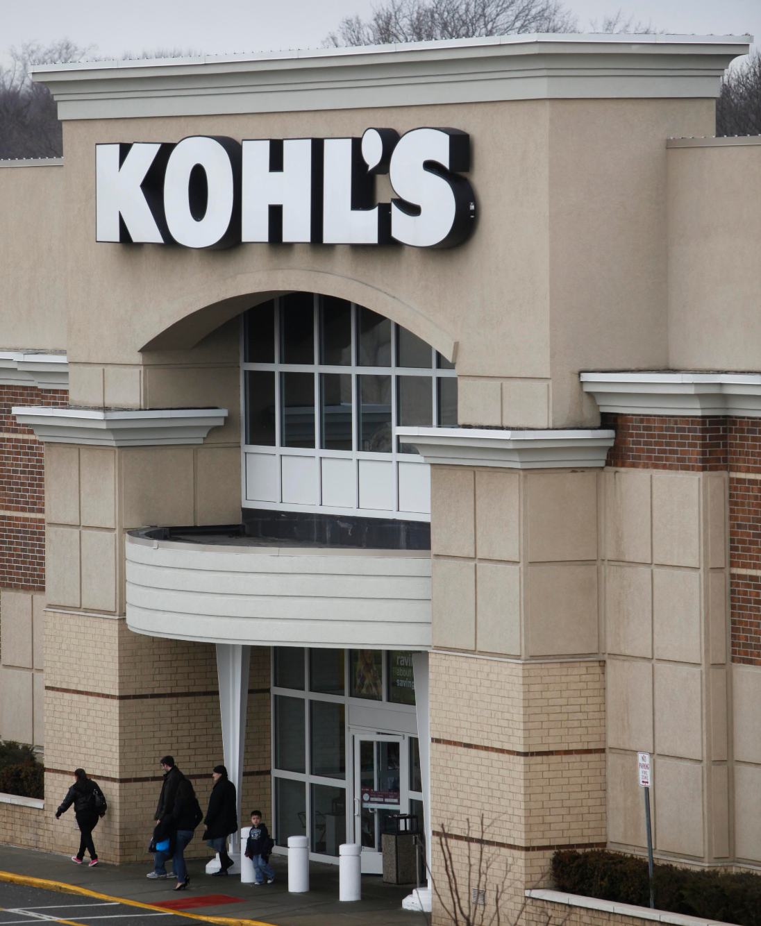 """In a preview of Q4 earnings, Kohl's CEO Michelle Gass credited stores for """"playing a critical role"""" in supporting digital sales demand."""