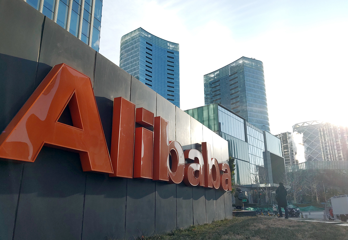 Amid heavy antitrust scrutiny, Alibaba Group had itself a strong third quarter with revenue growth of 37 percent year-over-year to 221.1 billion yuan ($33.9 billion).