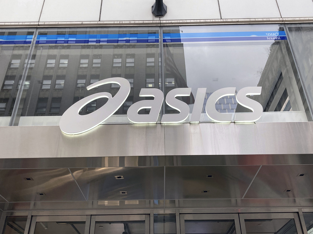 Asics sales dipped 12.3 percent year over year to $760 million in the fourth quarter, with the brand's net losses totaling $119.7 million.