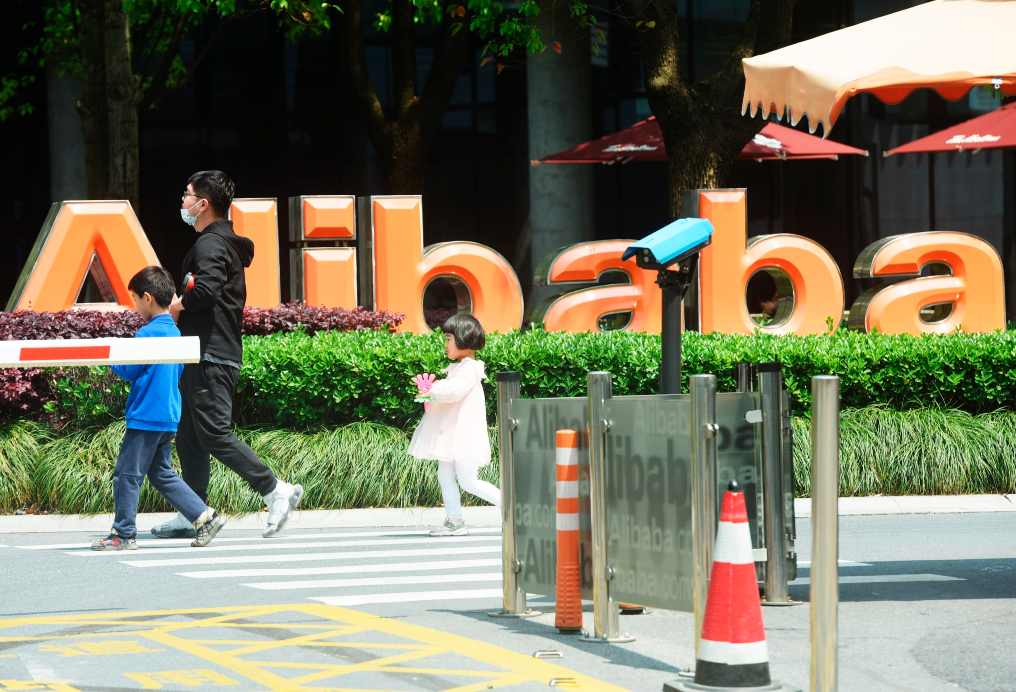 Hit it by a $2.81 billion antitrust fine due to unfair competition, Alibaba said it will improve merchant access to its ecommerce platforms.