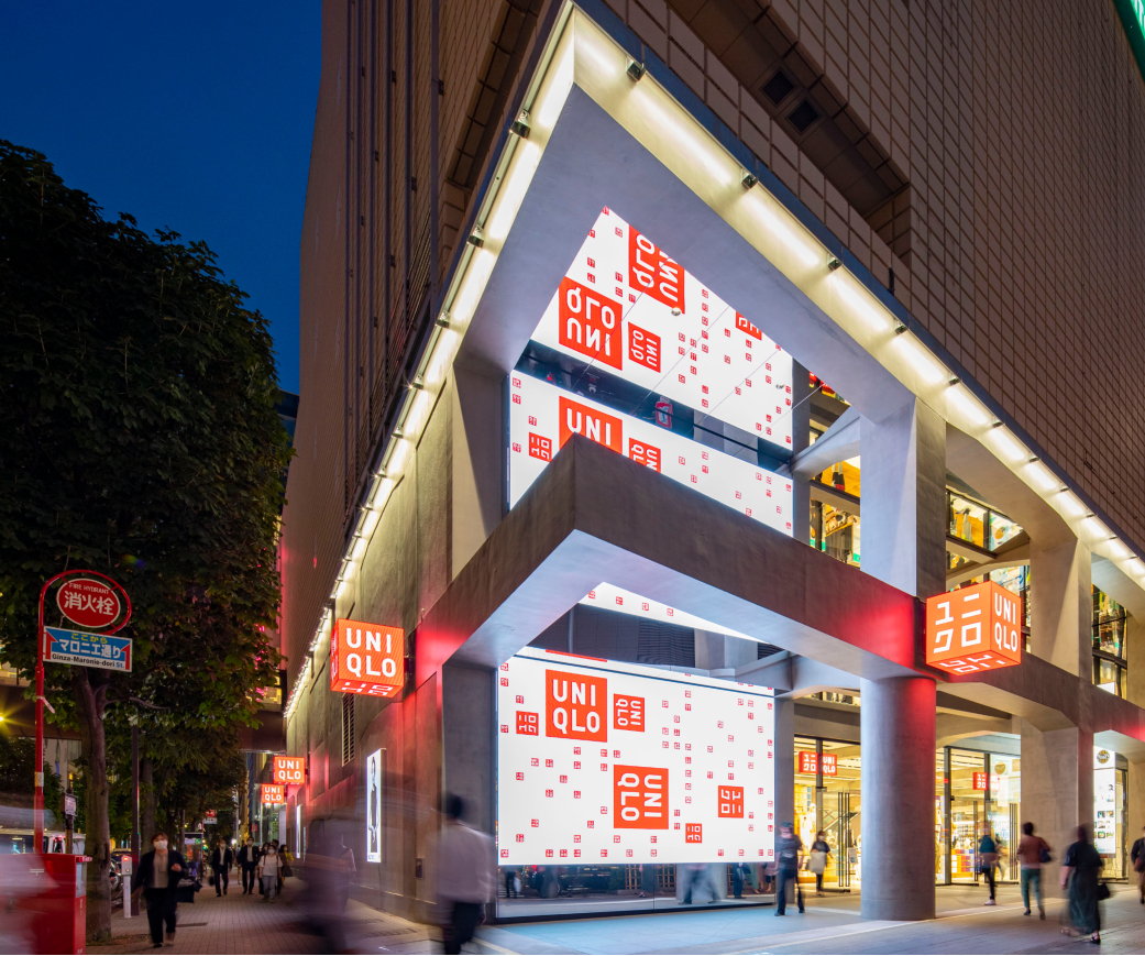 Besides upping guidance, Fast said it plans to replace smaller, less profitable Uniqlo doors with larger ones, but didn't provide details.