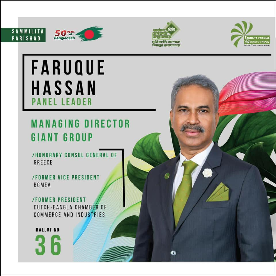 Giant Group managing director Faruque Hassan has been tapped to lead the BGMEA as Bangladesh faces a new lockdown amid surging Covid cases.