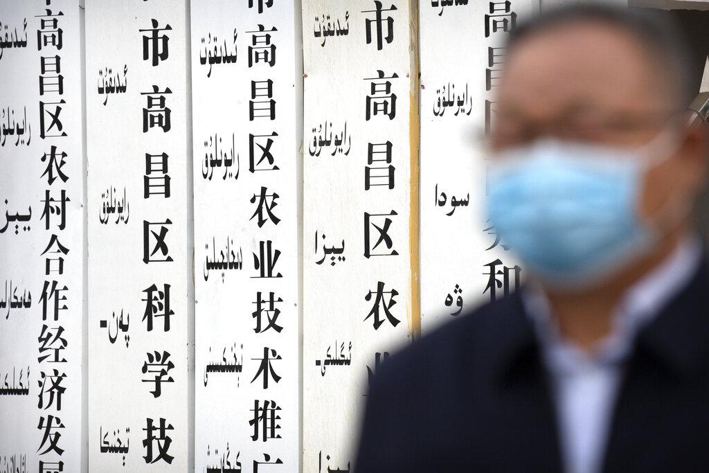 China UK Xinjiang