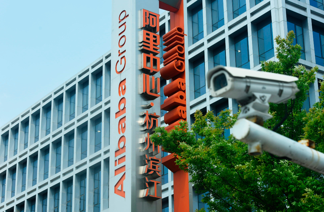 Alibaba's stake comes after it reported Q4 results reflecting the Chinese government's $2.78 billion antitrust fine.