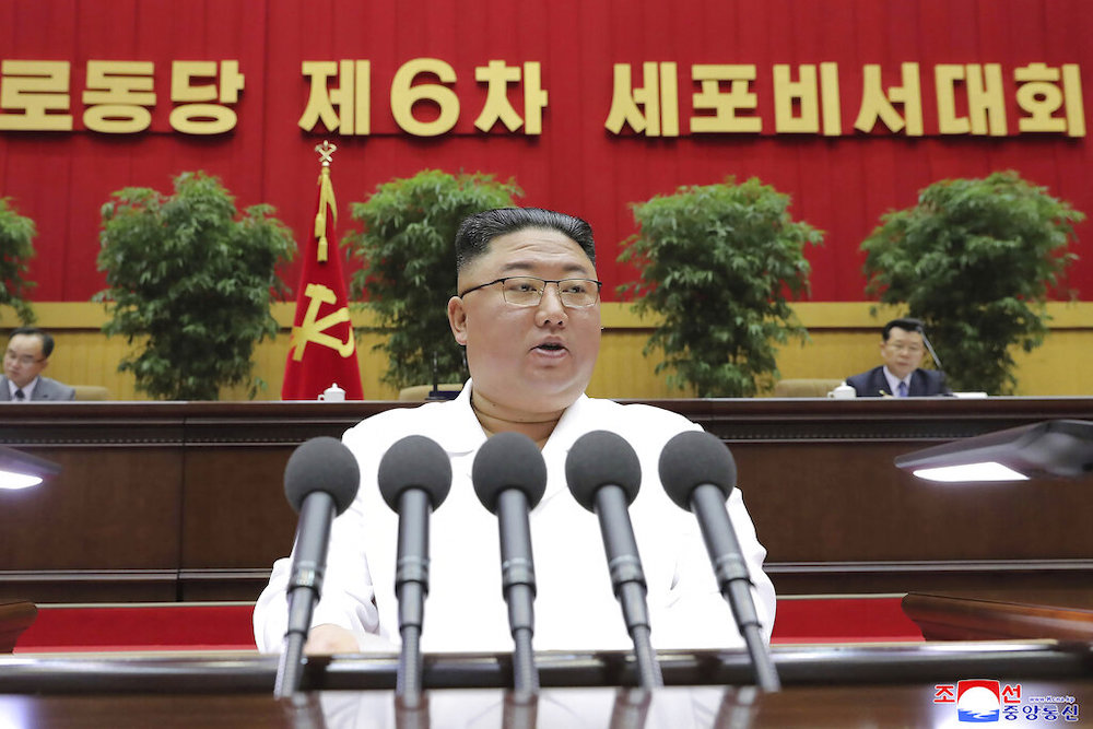 """North Korea's Kim Jong-un announced a list of banned fashion, with skinny jeans and ripped denim among the """"capitalistic lifestyle"""" symbols."""