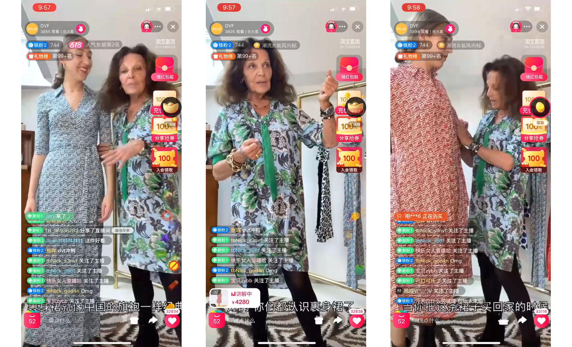 Diane von Furstenberg interacts with Chinese shoppers during 6.18 Mid-year Shopping Festival through livestreaming on Tmall.