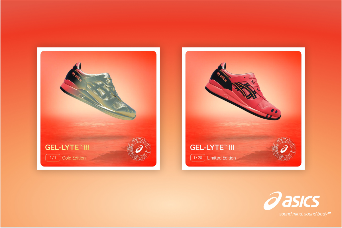 Asics is auctioning off a limited-edition NFT footwear collection to support digital artists.