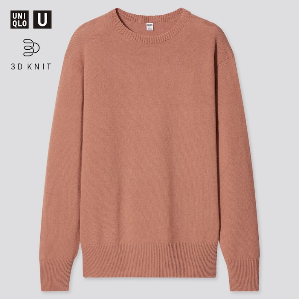 Uniqlo's Made-in-Tokyo 3D-knit collection debuted on Friday in Japan.