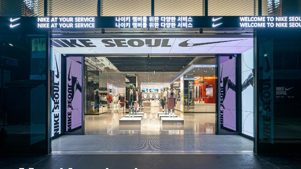 Nike opened its second Rise store in Seoul