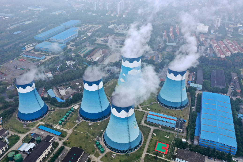 China's power problem has resulted in factory suspensions in some industries, including textiles, so it can meet certain energy use targets.